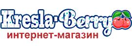 Интернет магазин KRESLA-BERRY